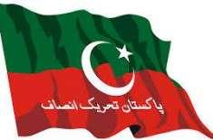 تحریک انصاف کا (کل) سے ''عوامی کچہریوں ''کے آغاز کا اعلان