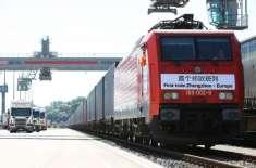 چین اور لندن کے درمیان گارگوریل سروس کا آغاز