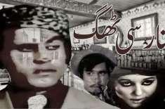 نوجوانوں کا نجی ٹی وی چینل کو پاکستانی فلمیں دکھانے پر خراج تحسین
