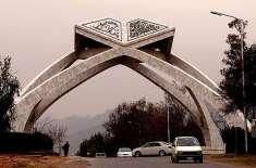 اسلام آباد کی قائد اعظم یونی ورسٹی میں موت کے سوداگروں کا راج