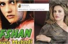 پاکستانی مہندی کا ڈبہ دیکھ کر ہولی وڈ اداکارہ ہکا بکارہ گئی