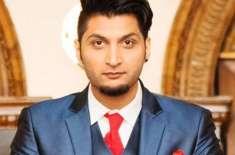 لاہروہائیکورٹ، گلوکار بلال سعید چوری کے مقدمے میں عبوری ضمانت کی درخواست ..