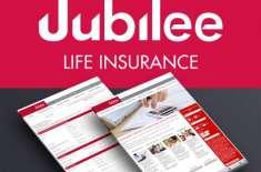 جوبلی لائف انشورنس پاکستان آسٹریلیا کرکٹ سیریز اسپانسر کرے گا