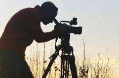 پی این سی اے کی فلم میکرز اور پروڈیوسرز کو