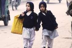 پنجاب میں سردی کی لہر بڑھنے کے بعد والدین کی جانب سے بچوں کو پھر سے موسم ..