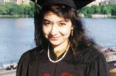 قوم کی بیٹی عافیہ کی 32ویں عید امریکی حراست میں گذرے گی ،ْڈاکٹر فوزیہ ..