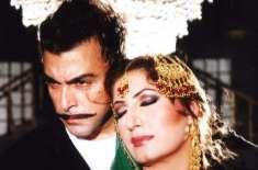 شان اور صائمہ کی مقامی سینما ء گھروں میں پرانی فلمیں نمائش کے لئے پیش