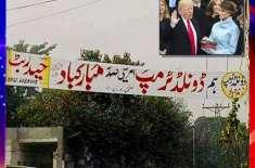 ڈونلڈ ٹرمپ کے صدارت سنبھالتے ہی پاکستان میں ان کی چمچہ گیری شروع