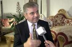 پاکستانی نژاد برطانوی ڈاکٹر نے ملتان کے نشتر ہسپتال پر 12 ملین یورو ..
