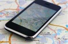 سندھ پولیس نے جرائم پیشہ افراد کی سرکوبی کیلئے جدید 4 جی موبائل ٹریکنگ ..