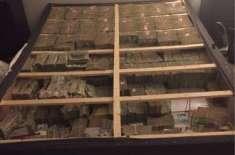 میٹرس کے نیچے چھپے 2 کروڑ ڈالر کے اصل کرنسی نوٹ حکومت نے قبضے میں لے ..
