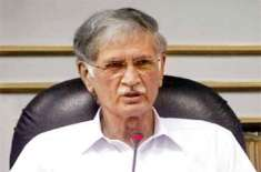 Pervez Khattak denies immoral speech against PPP