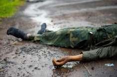 مقبوضہ کشمیر ،بھارتی فوجی کیمپ پر تودہ گر گیا، 5فوجیوں سمیت 9افراد ہلاک
