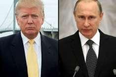 روسی صدر نہ ہمارے دوست ہیں نہ دشمن،ٹرمپ