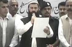 تحریک انصاف میں اختلافات، پشاور کے ضلعی ناظم کو عہدے سے ہٹا دیے جانے ..