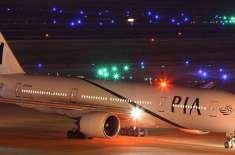 لاہور سے پیرس جانے والی پرواز پی کے 719 کو خرابی کے باعث اٹلی کے شہر میلان ..