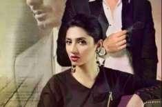 ماہرہ خان اور شاہ رخ کی فلم '' رئیس '' بھارتی ٹی وی چینلز سے ریلیز ..