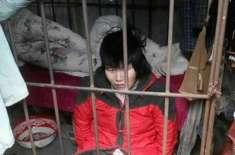 ایک بھائی نے اپنی ہی  بہن کو 10سالوں سے جنگل میں پنجرے میں قید کیا ہے