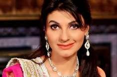 گلوکارہ فریحہ پرویز پرسوں اپنی 37 ویں سالگرہ منائیں گی