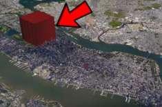 اگر دنیا کی تمام آبادی کو ایک عمارت میں جمع  کیا  جائے تو وہ عمارت کتنی ..