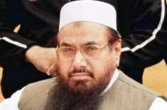 لاہور، اسلام نے اقلیتوں کو سب سے زیادہ حقوق دیے ہیں، پروفیسر حافظ محمد ..
