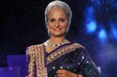 ماضی کی مقبول بھارتی اداکارہ وحیدہ رحمان 79 برس کی ہو گئیں