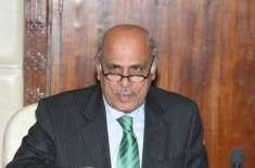 گورنر پنجاب ملک محمدرفیق رجوانہ کی مخدوم جا وید ہا شمی سے ان کے بہنو ..