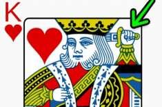 تاش کے پتوں میں بادشاہ کے ہاتھ میں تلوار کیوں ہوتی ہے؟؟