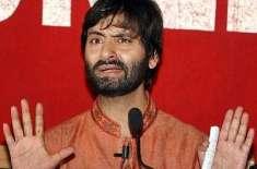 بھارت نے یسین ملک کی جماعت جموں کشمیر لبریشن فرنٹ پر پابندی لگادی
