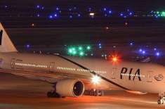 پی آئی اے عملے کا کارنامہ، ڈیوٹی کا وقت ختم ہونے پر لاہور سے مدینہ جانے ..