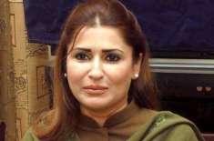 شازیہ مری کا واجد شمس الحسن کے انتقال پر اظہار افسوس