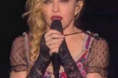 امریکی گلوکارہ میڈونا کو جڑواں بچے گود لینے کی اجازت مل گئی