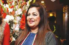 سینئر اداکارہ نشو بیگم کے شوہر جمال پاشاکا انتقال 'تدفین آبائی علاقہ ..