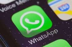 وٹس ایپ نے صارفین کی سہولت کیلئے نیا سیکورٹی فیچر متعارف کروا دیا
