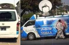 کراچی میں سماء کی ٹیم پر فائرنگ، اسسٹنٹ کیمرہ مین جاں بحق