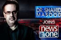ڈاکٹر شاہد مسعود نے نیوز ون ٹی وی چینل کا حصہ بن گئے