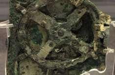 205 قبل مسیح میں بننے والا اولین اینا لاگ کمپیوٹر۔ اینٹیکیتھیرا میکنزم