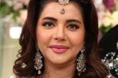اداکارہ ندا یاسر نے کراچی میں درخت لگانے کی مہم مزید تیز کر دی
