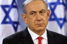 اسرائیل کوخطرے کی صورت میں ایران کو نشانہ بنا سکتے ہیں، اسرائیلی وزیر ..