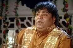معروف قوال بدر میانداد کا 55واں یوم پیدائش جمعہ کو منایاگیا