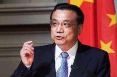 دہشتگردی کو جڑ سے اکھاڑنے کے لیے پاکستان کے ساتھ ہیں: چینی وزیراعظم