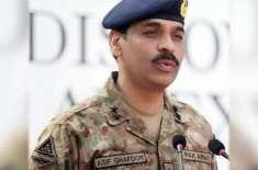 پاک فوج کے ترجمان نے سوشل میڈیا پر آئی ایس پی آر سے منسوب پیغامات ..