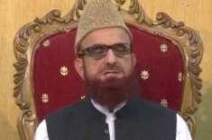 مرکزی رویتِ ہلال کمیٹی پاکستان کا اجلاس پیرکو کراچی میں ہوگا ، مفتی ..