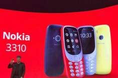 نوکیااسمارٹ فونز کے ایک نئے دور کا آغاز