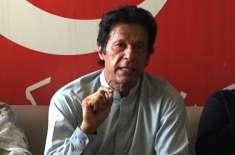 تیسری شادی کا فی الحال کوئی ارادہ نہیں: عمران خان