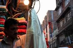 لاہور کے انجمن تاجران نے سوشل میڈیا پر پختون بھائیوں کے حوالے سے چل ..