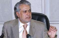 وفاقی وزیر خزانہ سینیٹر محمد اسحاق ڈار کی زیر صدارت کابینہ کی اقتصادی ..