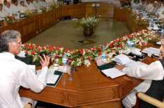 تحریک انصاف حکومت نے ماضی میں بھرتی ہونے والے غریب ملازمین کو سولی ..