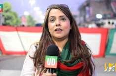 سیاسی و انسانی حقوق کارکن ملائکہ رضا کی شیری رحمن، فرحت اللہ بابر سے ..