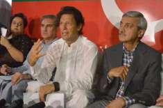 عمران خان کے'' ریلو کٹے اور پھٹچر'' کے الفاظ نے پارٹی قائدین کو مشکل ..